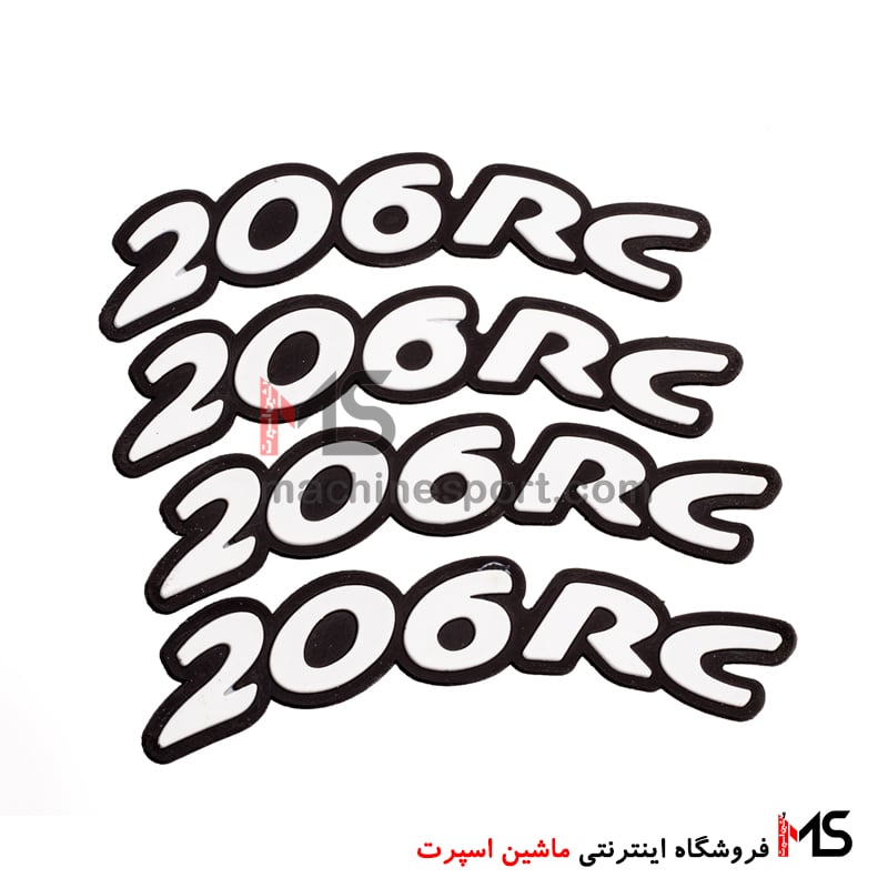 برچسب لاستیک 206RC
