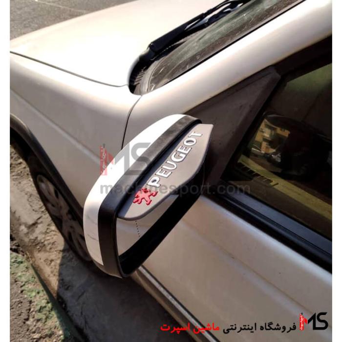 ابرویی آینه بغل خودرو