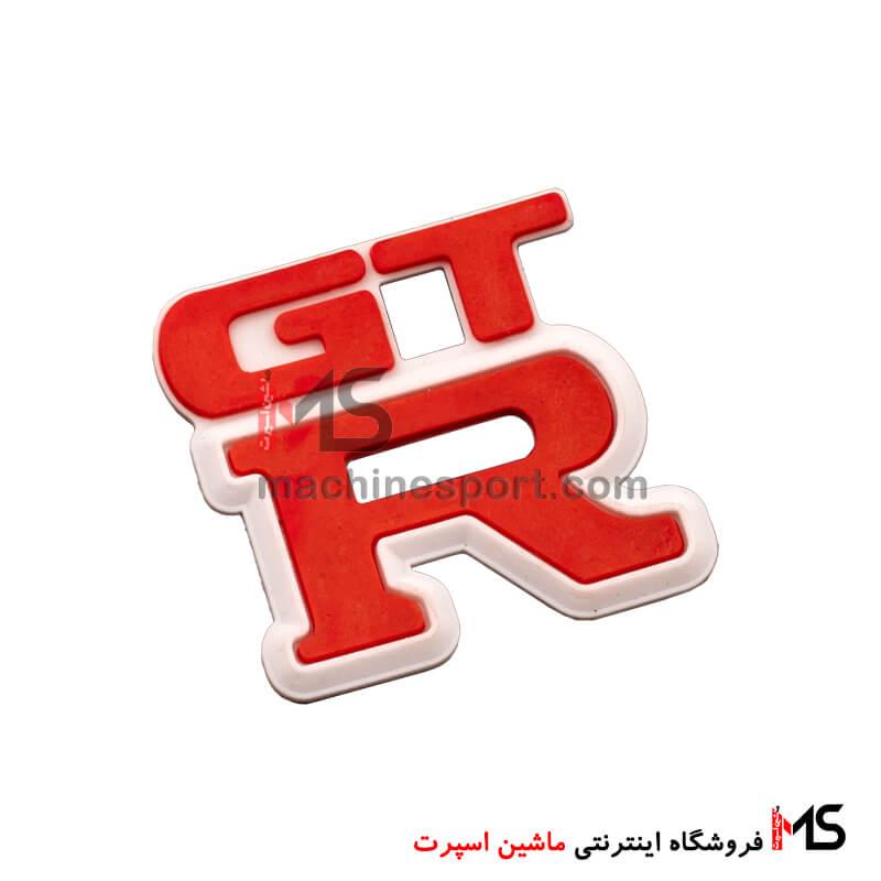 برچسب نوشته جی تی آر GTR