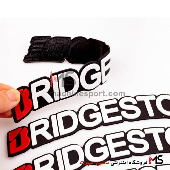 برچسب دور لاستیک بریجستون BRIDGESTONE