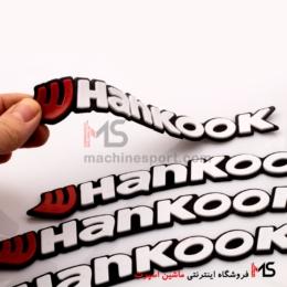 برچسب لاستیک هانکوک