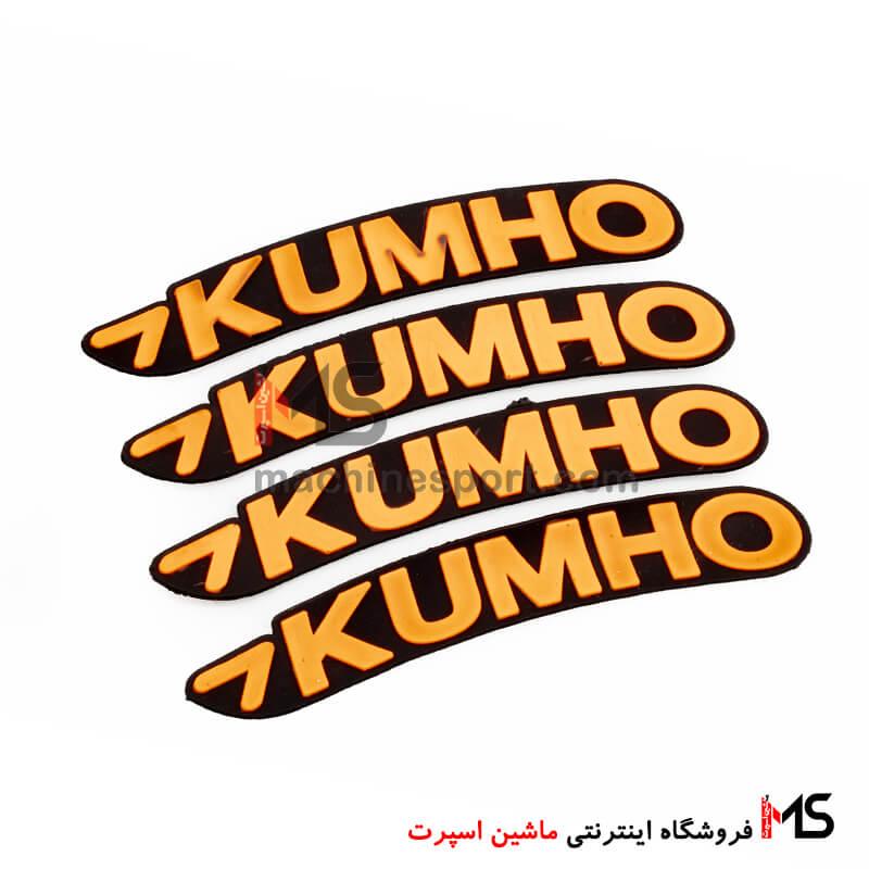 برچسب دور لاستیک کومهو KUMHO