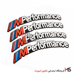 برچسب لاستیک M performance بی ام دبلیو