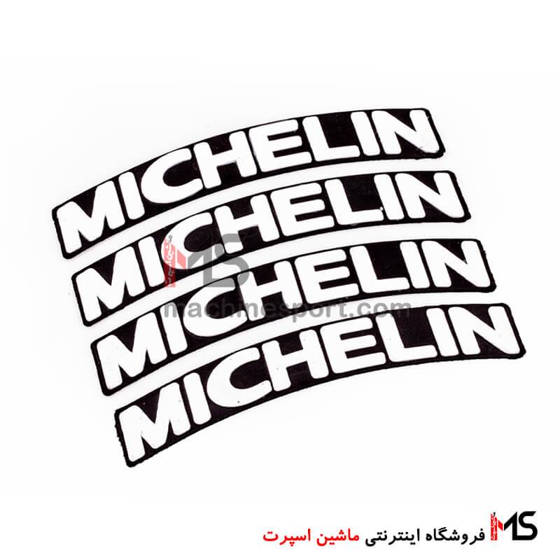 برچسب دور لاستیک میشلن MICHELIN