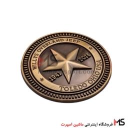 آرم ستاره جیپ