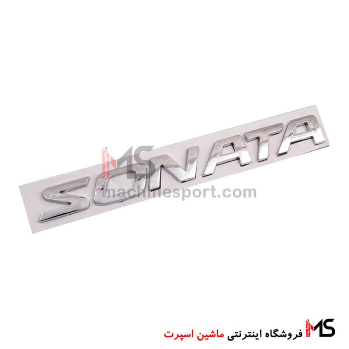 آرم نوشته سوناتا sonata